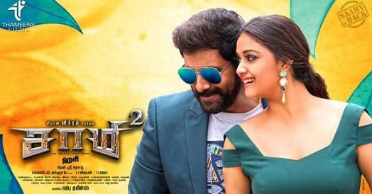Saamy Square Tamil Movie Reviews