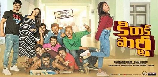 Kirrak Party Telugu Movie Reviews