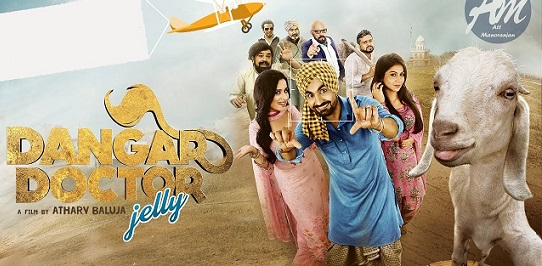 Dangar Doctor Punjabi Movie Details