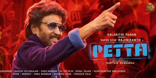 Petta Tamil Movie Reviews