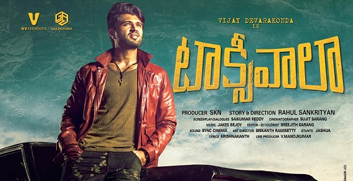 Taxiwaala Telugu Movie Details