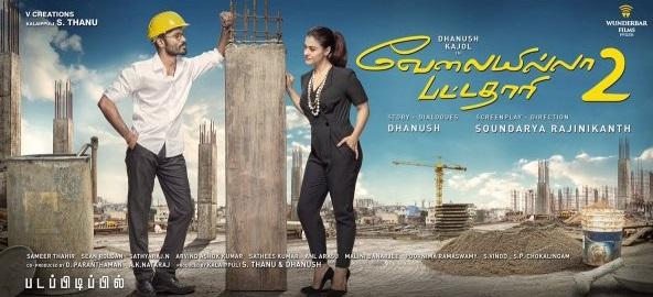 Velaiilla Pattadhari 2 Tamil Movie Reviews