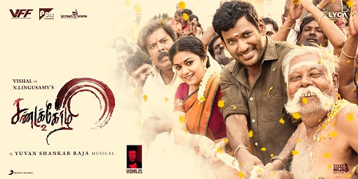 Sandakozhi 2 Tamil Movie Reviews