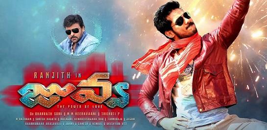 Juvva Telugu Movie Reviews
