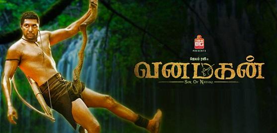 Vanamagan Tamil Movie Reviews