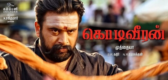 Kodiveeran Tamil Movie Reviews
