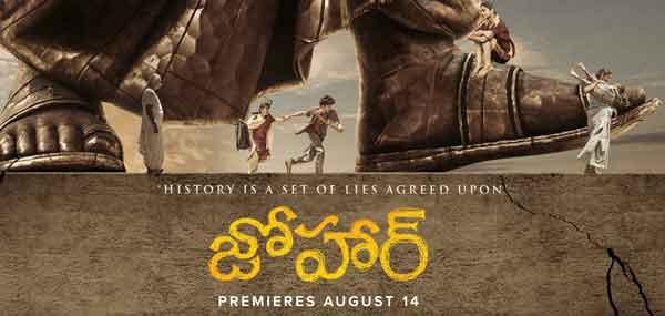 Johar Telugu Movie Reviews