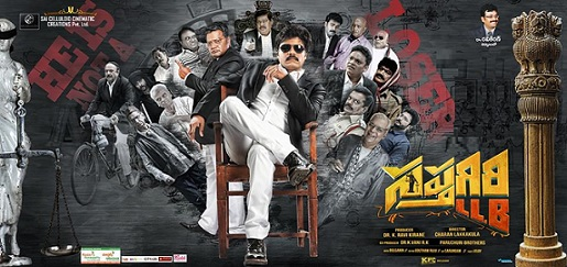 Saptagiri LLB Telugu Movie Reviews