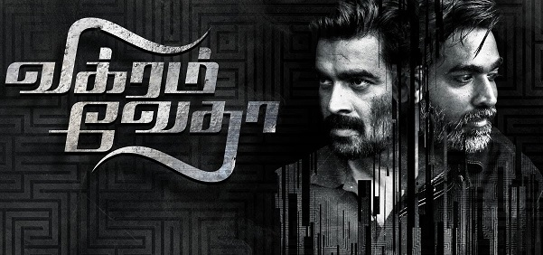Vikram Vedha Tamil Movie Details