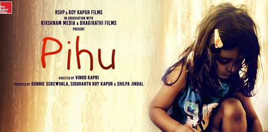Pihu Hindi Movie Reviews