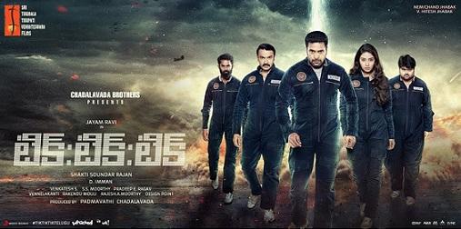 Tik Tik Tik Telugu Movie Details