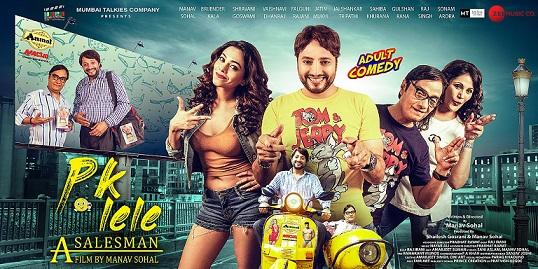 PK Lele A Salesman Hindi Movie Details