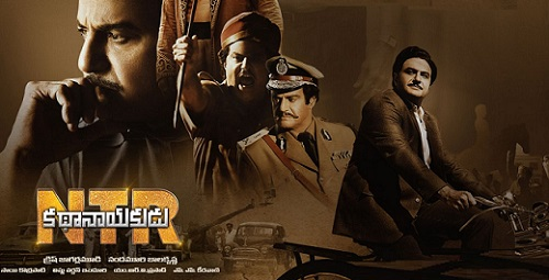 N.T.R: Kathanayakudu Telugu Movie Reviews