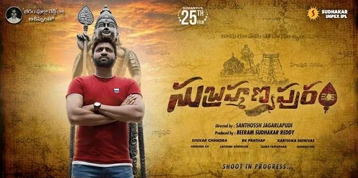 Subrahmanyapuram Telugu Movie Reviews