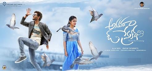 Anaganaga O Premakatha Telugu Movie Details