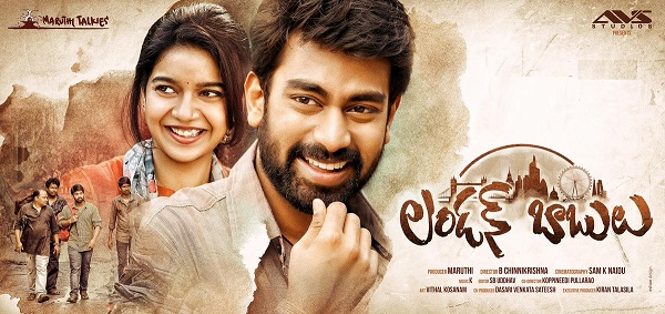 London Babulu Telugu Movie Reviews