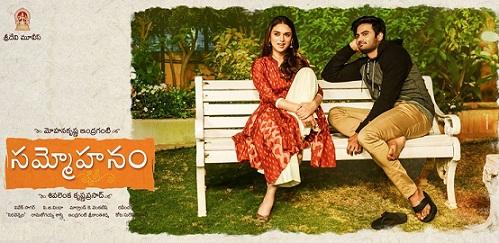 Sammohanam Telugu Movie Reviews