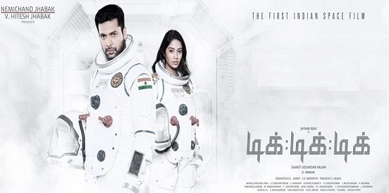 Tik Tik Tik Tamil Movie Details