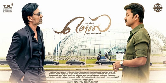 Mersal Tamil Movie Reviews