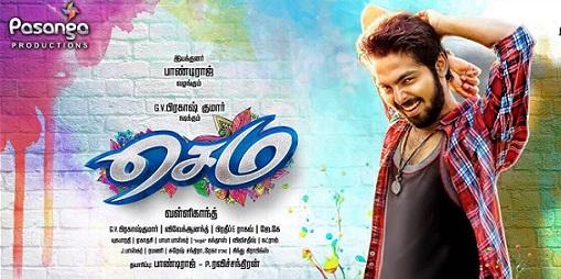 Sema Tamil Movie Reviews