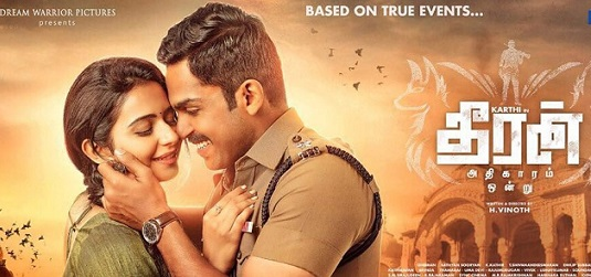 Theeran Adhigaaram Ondru Tamil Movie Review