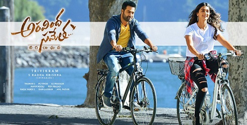 Aravindha Sametha Telugu Movie Reviews