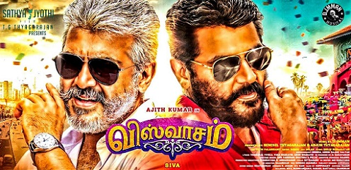 Viswasam Tamil Movie Reviews