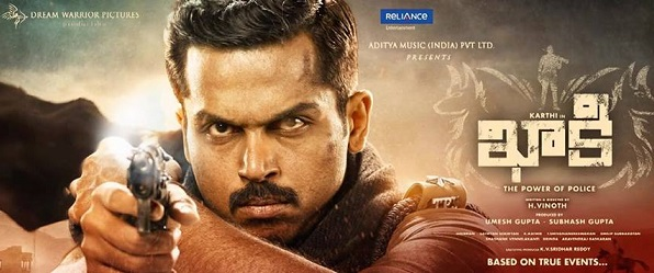 Khakee Telugu Movie Reviews