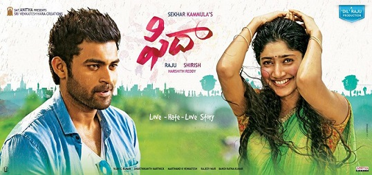 Fidaa Telugu Movie Details