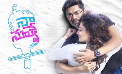 Naa Nuvve Telugu Movie Reviews