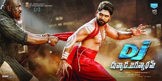 Duvvada Jagannadham Telugu Movie Reviews