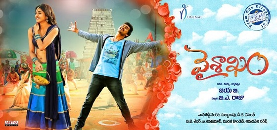 Vaisakham Telugu Movie Details
