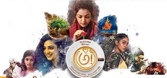 Awe Telugu Movie Reviews