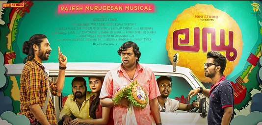 Ladoo Malayalam Movie Details