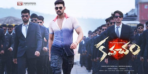 Kavacham Telugu Movie Reviews