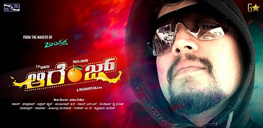 Orange Kannada Movie Reviews