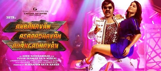 Anbanavan Asaradhavan Adangadhavan Tamil Movie Reviews
