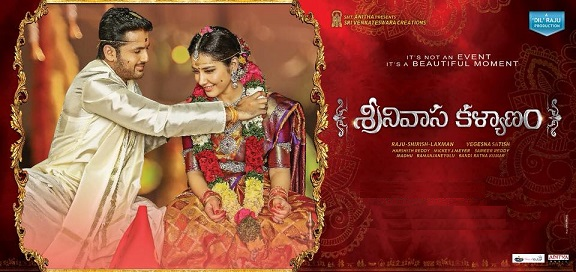 Srinivasa Kalyanam Telugu Movie Reviews