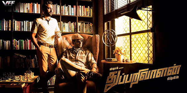 Thupparivaalan Tamil Movie Reviews