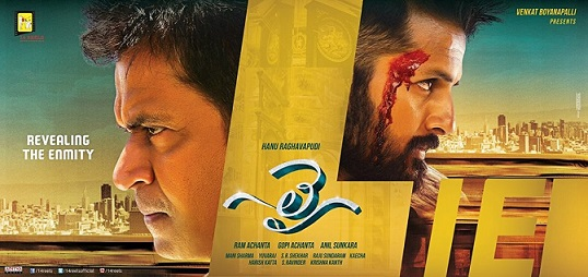 LIE Telugu Movie Reviews