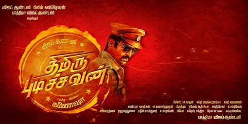 Thimiru Pudichavan Tamil Movie Details