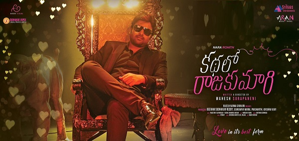 Kathalo Rajakumari Telugu Movie Reviews