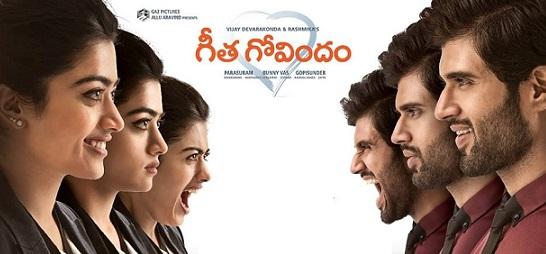 Geetha Govindam Telugu Movie Reviews