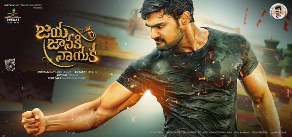 Jaya Janaki Nayaka Telugu Movie Reviews