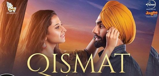 Qismat Punjabi Movie Details