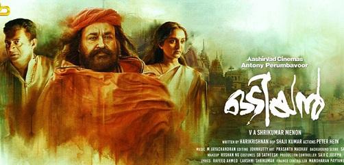 Odiyan Malayalam Movie Reviews