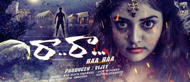 Raa Raa Telugu Movie Details