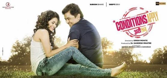 Conditions Apply  Marathi Movie Trailer