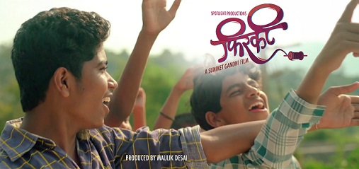 Firkee Marathi Movie Trailer