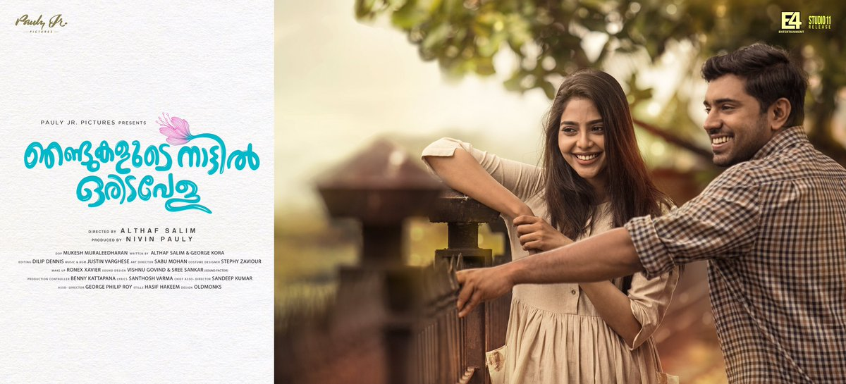 Njandukalude Nattil Oridavela Malayalam Movie Trailer